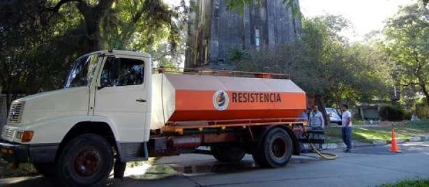 La municipalidad de resistencia averigua cuantos veh culos for Registro bienes muebles ciudad real